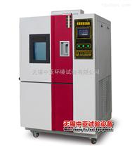 小型高低溫試驗箱規格與技術參數