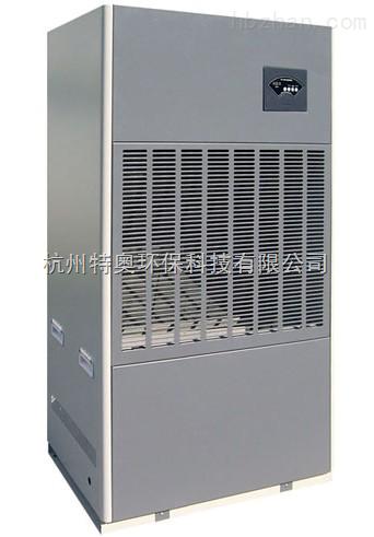 川井除湿机|DH-3502B