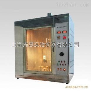 塑料水平燃烧试验仪,塑料水平+垂直燃烧试验机