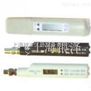 笔式数显PH计PHB-1,笔式PH计,携带方便,操作简单