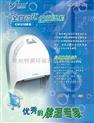森井除湿机CH150D|CH918RB|CH926RB|CH928B