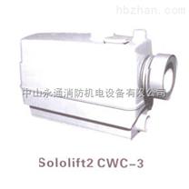 格兰富污水提升器二代 SOLOLIFT2