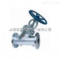 上海湖泉 BJ41W保温截止阀
