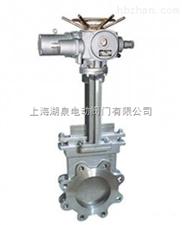 PZ973H上海湖泉 PZ973H电动刀闸阀
