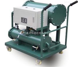 高效聚結分離輕質油濾油機