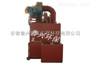 江苏南京供应石灰消化除尘配套设备湿式除尘装置05505961186