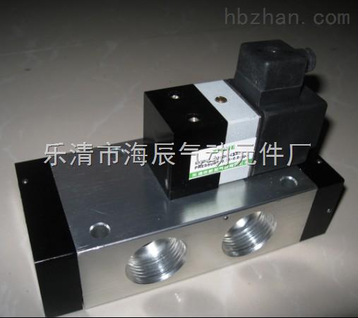 阀体带底座电磁换向阀q25dc-l20