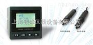 ZXPH-1在线PH/ORP,PH/ORP在线分析仪,厂家直销