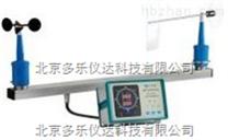 GH-FYF--數字式風向風速儀