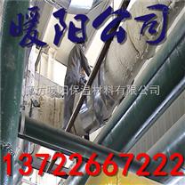 聚氨酯防水保溫發泡聚氨酯保溫材料廠家
