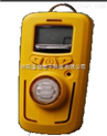 汉中氧气检测仪,便携式氧气检测仪