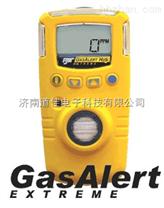 GasAlertExtreme硫化氫檢測儀