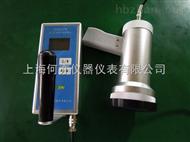 BS9611型智能化α、β表面污染检测仪