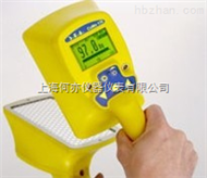 CoMo-170辐射污染物检测仪