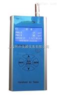 CW-HAT200高精度手持式PM2.5速測儀