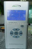 CW-HPC200(A)空氣凈化器凈化效率檢測儀