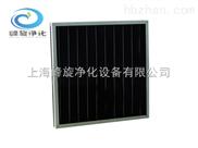 供应上海FX初效活性炭空气过滤网,中效活性炭过滤器