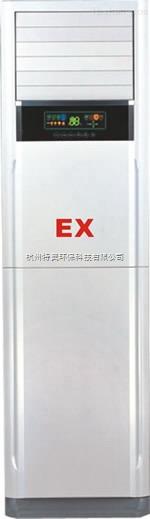萍乡防爆空调