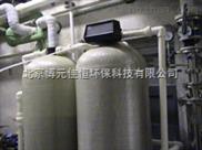 全自動軟化水裝置報價