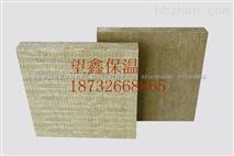 低密度岩棉条价格如何?
