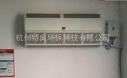 淄博防爆空调