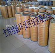 钢厂制氧机、风机700、750、900、1000(mm)空气过滤器滤筒