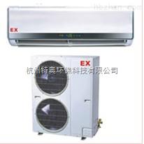 荆州防爆空调