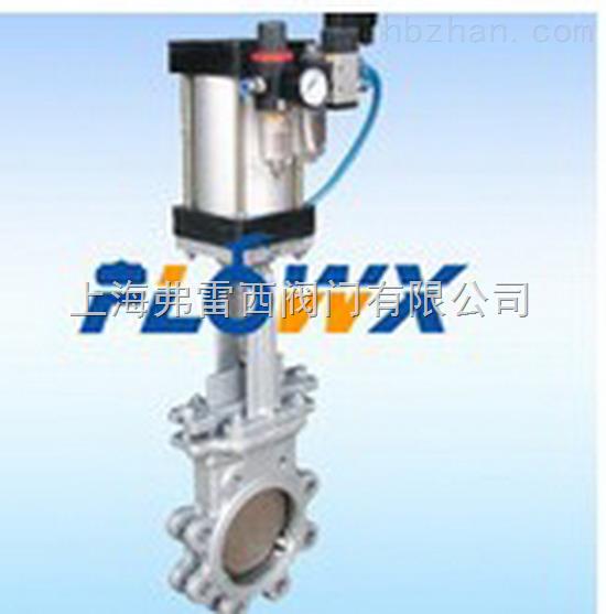 大量供应对夹气动插板阀 法兰气动插板阀,气动对夹式闸刀阀