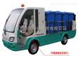 ES-D0008電動垃圾清運車