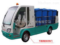 ES-D0008电动垃圾清运车