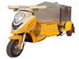 ES-D0300電動垃圾清運車