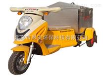ES-D0300电动垃圾清运车