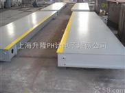 锦州10吨地磅,营口120吨地磅,阜新80吨地磅,辽阳80吨地磅