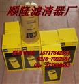 供应1R-1808(CAT)引擎柴油过滤器 卡特320D发动机柴油滤清器