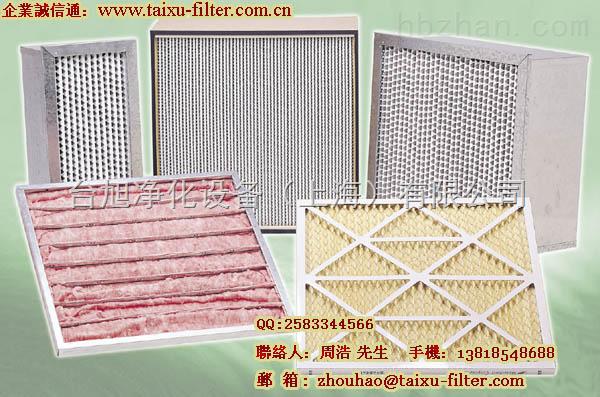 浙江有隔板高效过滤器、杭州高效过滤网