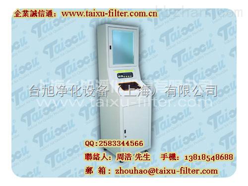 浙江全自动洗手烘干机、杭州自动洗手烘干机
