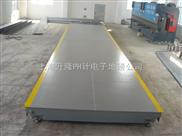 奉化60吨地磅,宁海50吨地磅,象山40吨地磅,温州30吨地磅