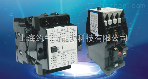 CJX1-9,CJX1-12交流接触器