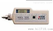 VC63A 数字测振仪VC63 ,深圳 VC63A  | 胜利VC-63A