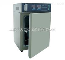 二氧化碳细胞培养箱(微电脑)HH.CP-7W(水套)