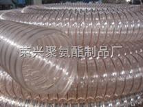 不含塑化剂钢丝伸缩增强软管耐高温高耐磨钢丝波纹管