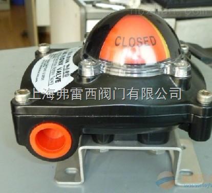FLX-210N机械型限位开关弗雷西质量顶呱呱