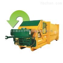 北京移动一体式垃圾压缩机