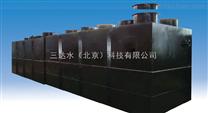 一体化地埋式污水处理雷竞技官网app