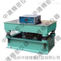 混凝土磁力振動台 型號:HZJ-1