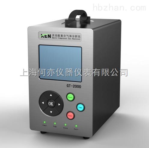 GT-2000 O3臭氧分析儀