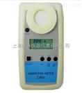 美国Z-800/ZDL-800手持式氨气检测仪
