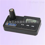 SD-105S 甲醇检测仪