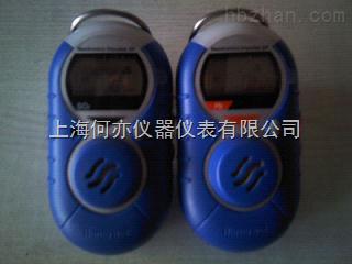 美國霍尼韋爾impulse xp二氧化硫檢測儀