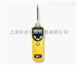 PGM-1860氫氣檢測儀